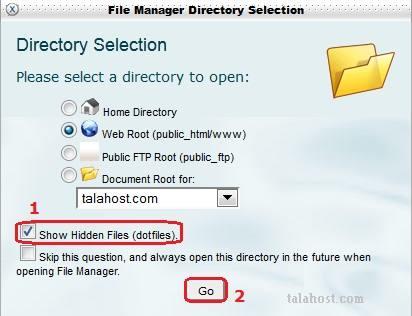 نمایش فایل .htaccess در File manager